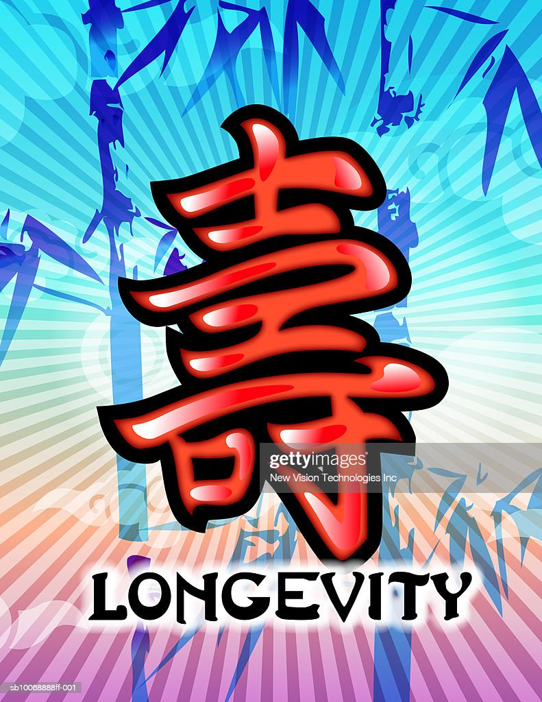 Chinese Good Luck Shou Longevity Symbol With Text Stock Illustration