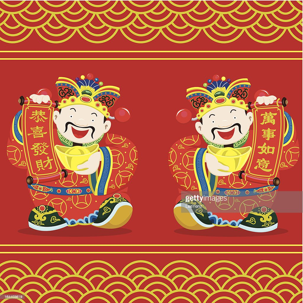 Chinese New Year Fortune God