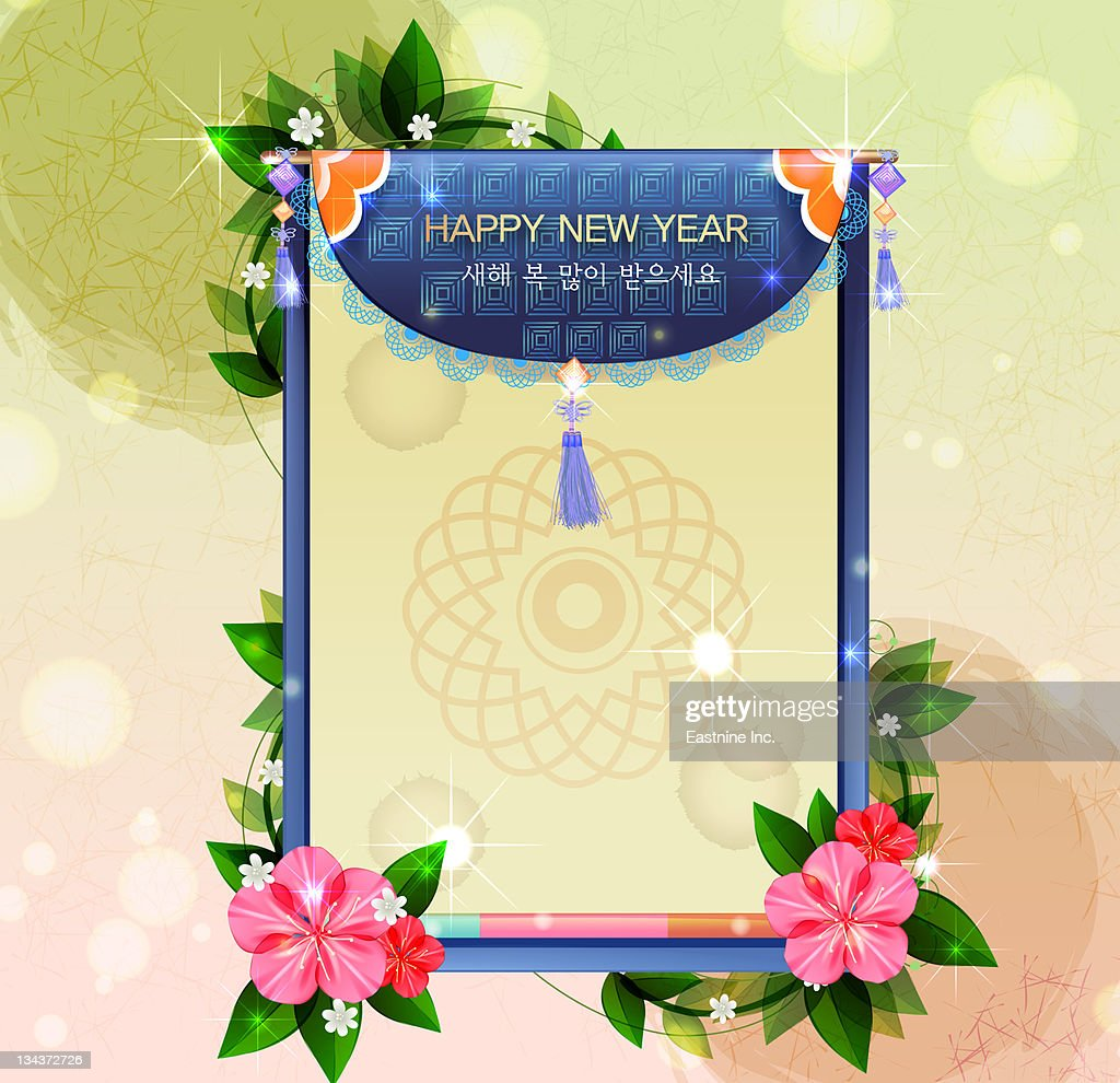 Chinese New Year Greeting Card With Flora Design Stock Illustration