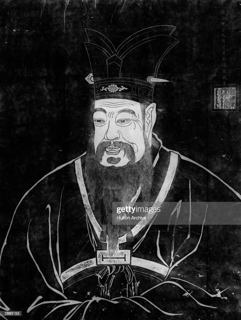 Confucius : News Photo
