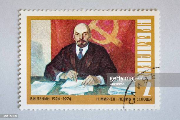 Close up of post stamp showing Lenin