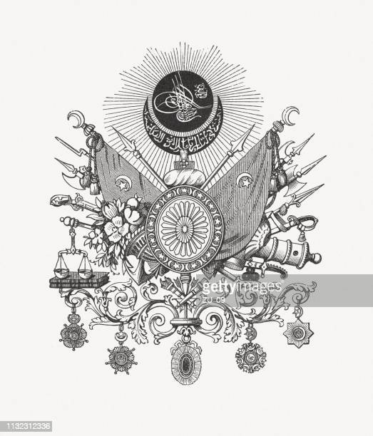 coat of arms of the ottoman empire (1882), published 1897 - ottoman empire stock illustrations