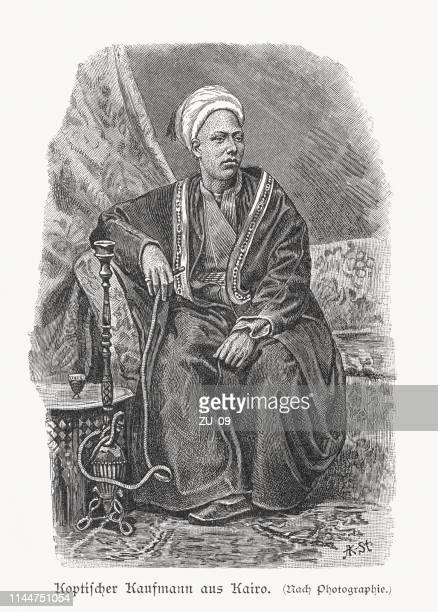 coptic merchant from cairo, egypt, wood engraving, published in 1897 - hookah stock illustrations, clip art, cartoons, & icons