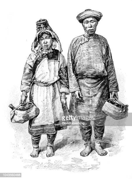 Couple in China russia border area illustration 1895 'the Earth and her People'
