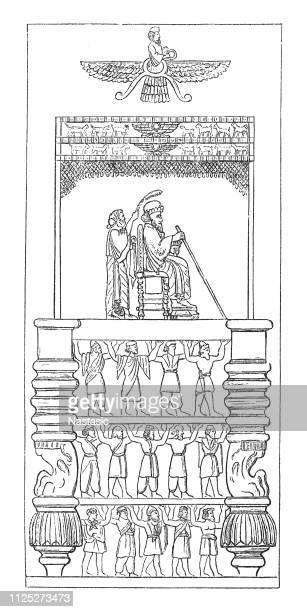 ダライアスは (c.550 486 紀元前)、ペルシャ王 - ダレイオス1世点のイラスト素材/クリップアート素材/マンガ素材/アイコン素材