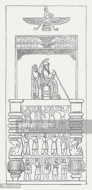 ダライアスは (c.550 486 紀元前)、ペルシャ王、木の彫刻、公開 1880 - ダレイオス1世点のイラスト素材/クリップアート素材/マンガ素材/アイコン素材