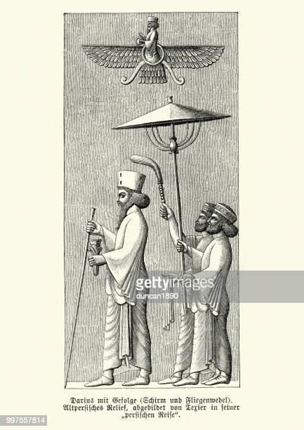 ダライアスはアケメネス朝ペルシア帝国の第四王 - ダレイオス1世点のイラスト素材/クリップアート素材/マンガ素材/アイコン素材