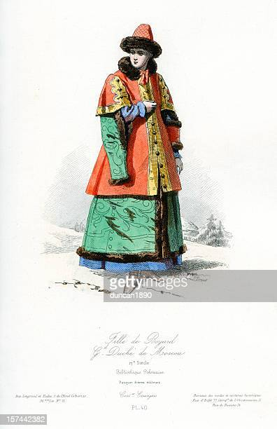 Daughter of a Russian Nobleman