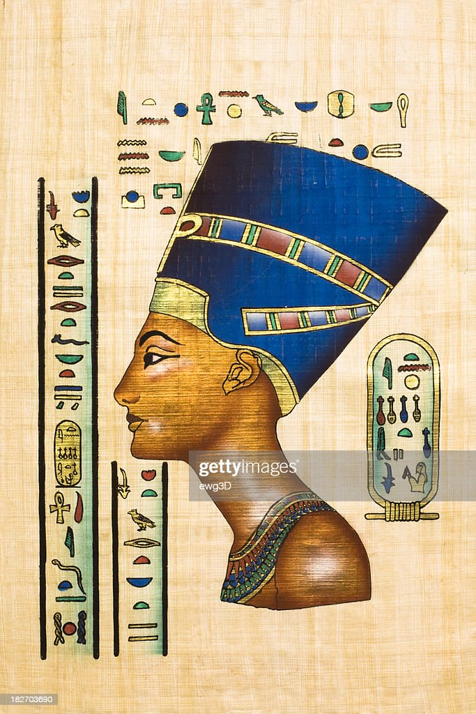 Egyptian ancient papyrus : Stock Illustration