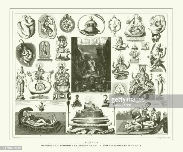 ilustrações de stock, clip art, desenhos animados e ícones de engraved antique, hindu and buddhist religious symbols and religious implements engraving antique illustration, published 1851 - linda rama