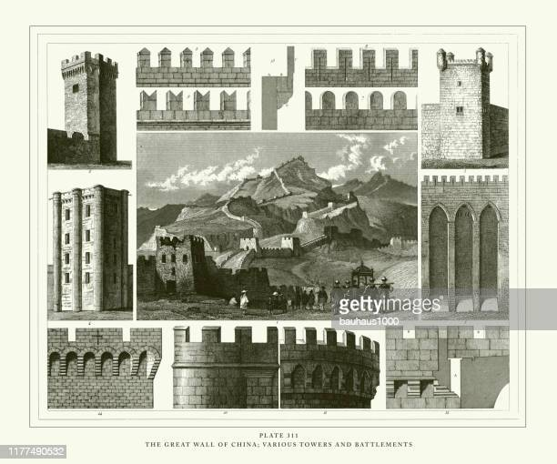 engraved antique, the great wall of china, various towers and battlements engraving antique illustration, published 1851 - lookout tower stock illustrations