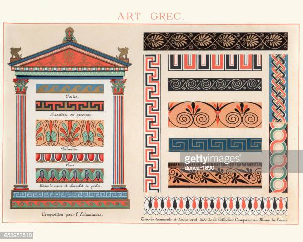 examples of ancient greek classical decorative design - classical greek style stock illustrations