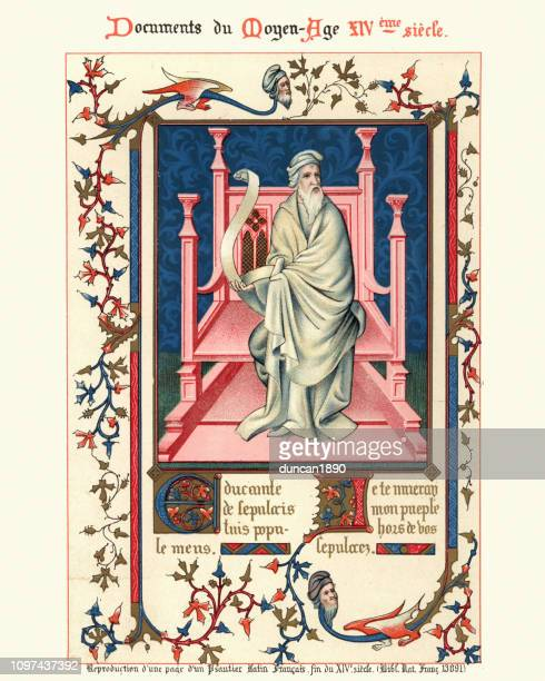examples of medieval decorative art, page of a bible - manuscript stock illustrations