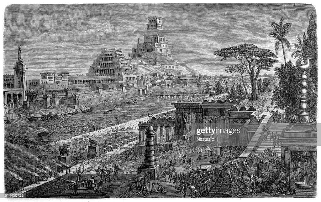 Fall of Babylon by Cyrus II, 539 BC : Stock Illustration