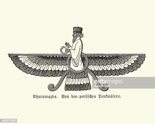 faravahar、古代ペルシャの象徴 - ペルシア文化点のイラスト素材/クリップアート素材/マンガ素材/アイコン素材