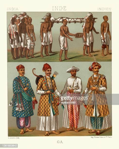 インドのファッション、ブラーミンの葬儀、ラージプート王子、パタン。マラタ人, 商人 - カースト点のイラスト素材/クリップアート素材/マンガ素材/アイコン素材