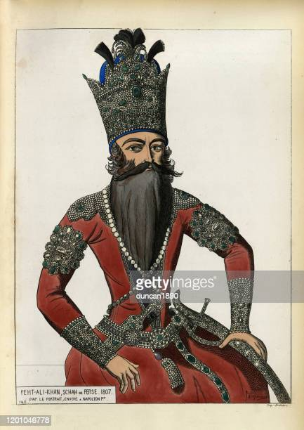 fath-ali shah qajar, shah of persia. 1807 - historical clothing stock illustrations