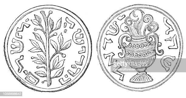 first jewish revolt shekel coin (1st century) - hebrew script stock illustrations, clip art, cartoons, & icons