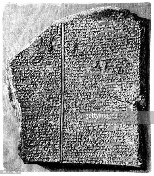 flood tablet, relating part of the epic of gilgamesh, neo-assyrian, nineveh, iraq - digital enhancement stock illustrations
