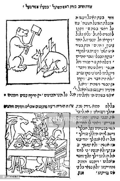 from the hebrew fable book maschal ha-kadmoni, ca. 1490 - hebrew script stock illustrations, clip art, cartoons, & icons