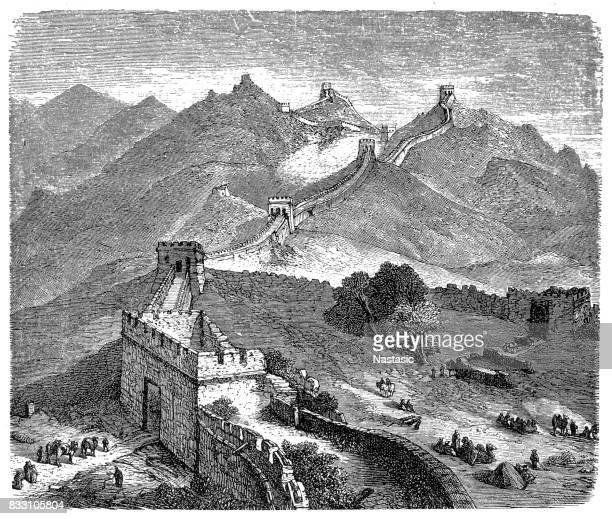 ilustraciones, imágenes clip art, dibujos animados e iconos de stock de gran muralla de china - granmurallachina