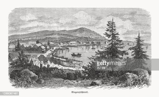 historical view of blagoveshchensk, amur oblast, russia, woodcut, published 1893 - water's edge stock illustrations