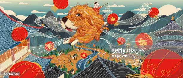 Illustration of baby on dog flying above village and mountains with Chinesse lanterns