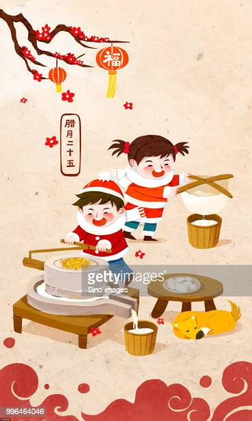 Illustration of boy and girl making soy milk with traditional Chinese tools