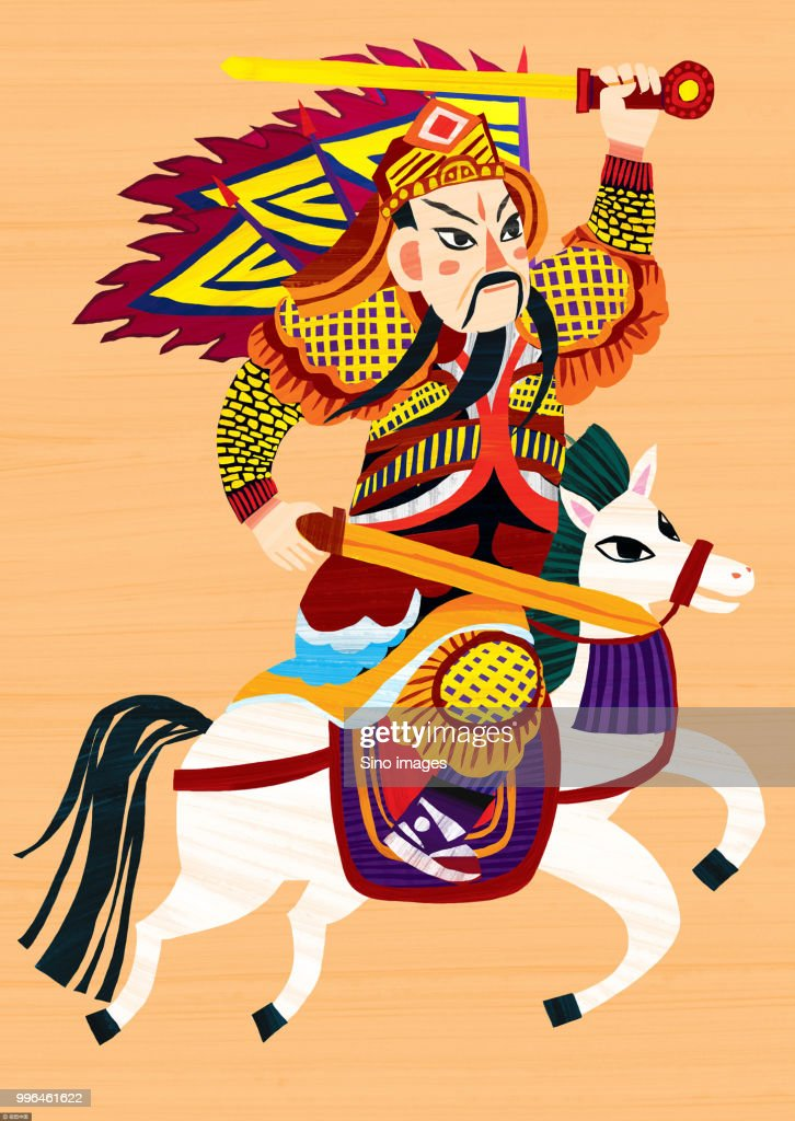Illustration of Chinese door god Menshen riding horse with sword  Stock Illustration  sc 1 st  Getty Images & Illustration Of Chinese Door God menshen Riding Horse With Sword ...