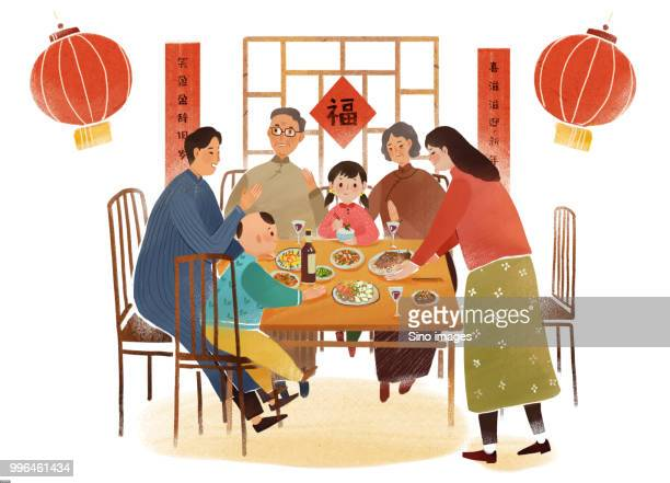 illustration of chinese new year family reunion dinner - image stock illustrations