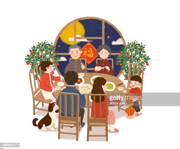 Illustration of Chinese New Year family reunion dinner