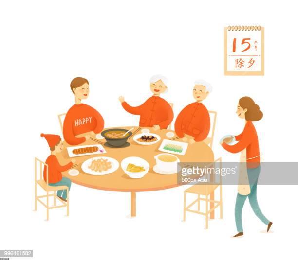 ilustraciones, imágenes clip art, dibujos animados e iconos de stock de illustration of family at chinese new years eve reunion dinner - mesa de comedor