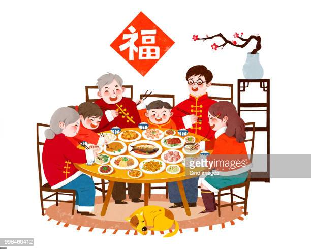 Chinese Family Stock Illustrations and Cartoons | Getty Images
