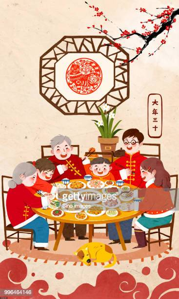 illustration of family eating chinese new years eve dinner - dog eating stock illustrations, clip art, cartoons, & icons