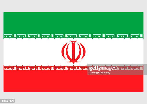illustration of flag of iran, a horizontal tricolour of red, white, and green with red emblem of iran in centre, and takbir written in white in kufic script on fringe of both green and red bands - arabic script stock illustrations, clip art, cartoons, & icons
