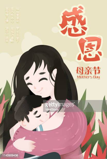 illustrations of mother's day - kids hugging mom cartoon stock illustrations