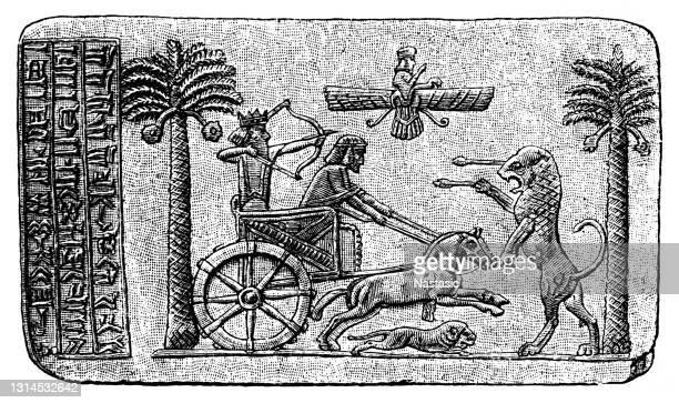 古ペルシャ語で「私はダリウス、偉大な王」を読んで、戦車で大狩猟ダリウス王のシリンダーシールの印象 - ダレイオス1世点のイラスト素材/クリップアート素材/マンガ素材/アイコン素材