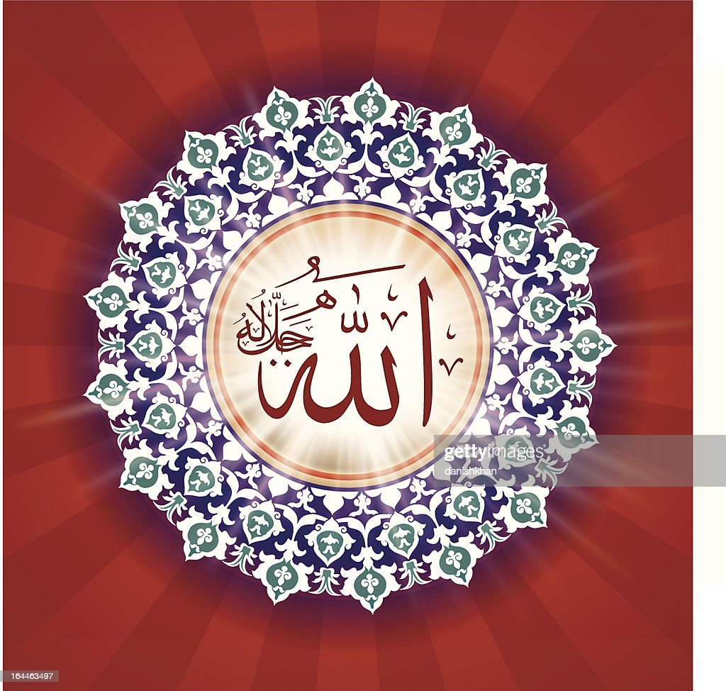 ALLAH in Arabic Calligraphy and Arabesque Floral Design