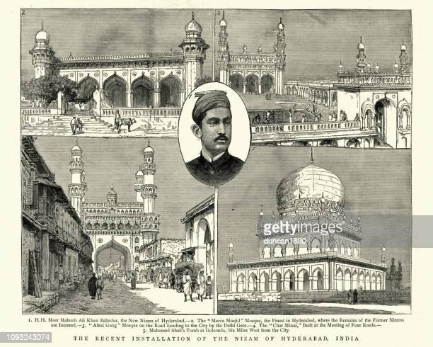 19 世紀インドのハイデラバードのニザームのインストール - アンドラプラデシュ州点のイラスト素材/クリップアート素材/マンガ素材/アイコン素材