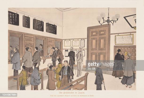interior view of a japanese post office, collotype, published 1885 - post office stock illustrations, clip art, cartoons, & icons