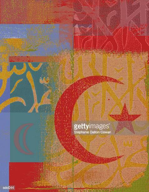 islamic symbolism - medium group of objects stock illustrations, clip art, cartoons, & icons