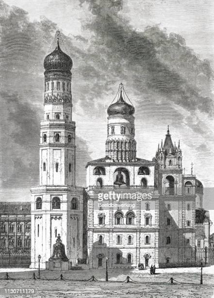 ilustrações, clipart, desenhos animados e ícones de ilustração de moscovo da torre de ivan wilikoi 1873 ' a terra e seu povo ' - cúpula estilo russo