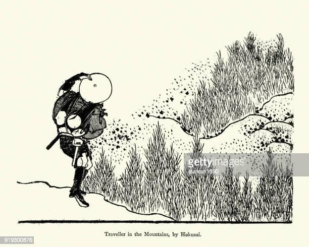 25 葛飾 北斎 Stock Illustrations Clip Art Cartoons Icons Getty