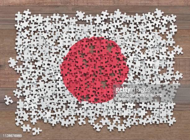 japanese flag jigsaw puzzle, illustration - アイデンティティー点のイラスト素材/クリップアート素材/マンガ素材/アイコン素材