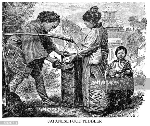 japanese food peddler - only japanese stock illustrations, clip art, cartoons, & icons