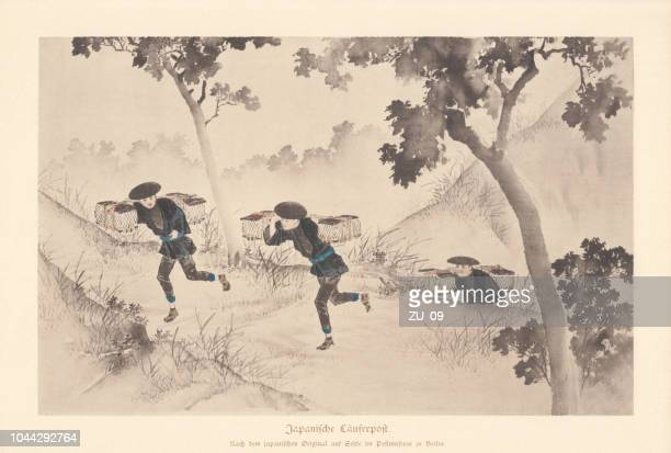 japanese post runners, japanese silk painting, lithograph, published in 1885 - pen and ink stock illustrations, clip art, cartoons, & icons
