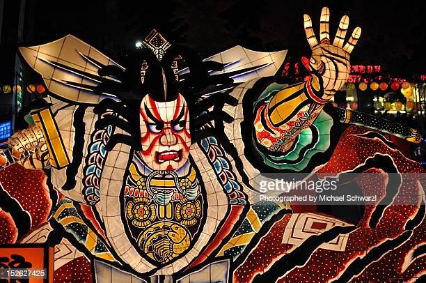 ilustraciones, imágenes clip art, dibujos animados e iconos de stock de japanese soldier lantern - miembro humano