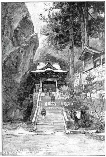 japanese temple in nagasaki illustration 1895 'the earth and her people' - nagasaki city stock illustrations, clip art, cartoons, & icons