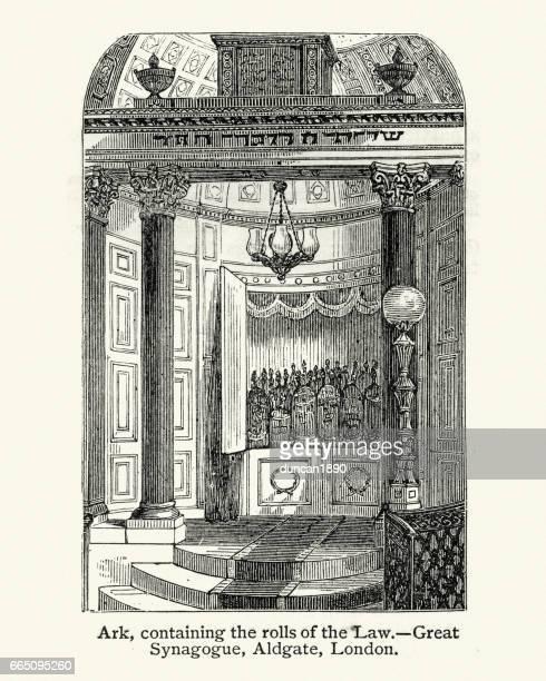 Jewish Torah ark