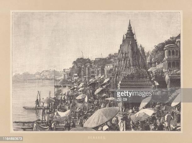 kashi vishvanath temple, varanasi, india, wood engraving, published in 1892 - river ganges stock illustrations